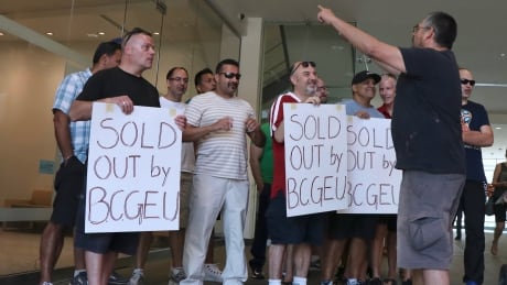 Correctional officers' protest pits BCGEU members against... the BCGEU