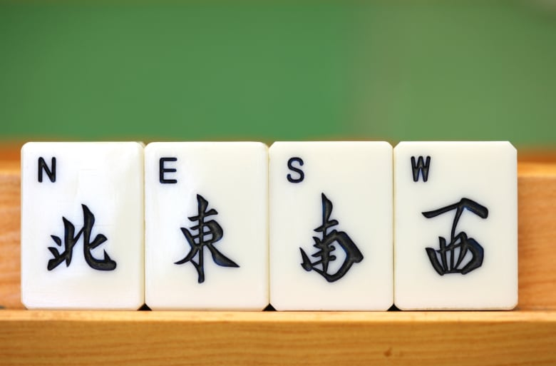The beginner's guide to the greatest pastimes: Mahjong | CBC