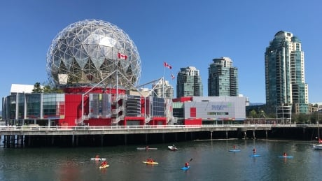 Science World False Creek Vancouver