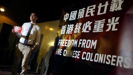 Hong Kong party critical of Beijing receives ban threat from Communist Party