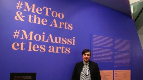 MeToo and the Arts