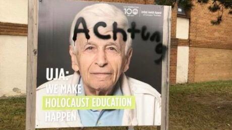 North York anti-Semitic graffiti