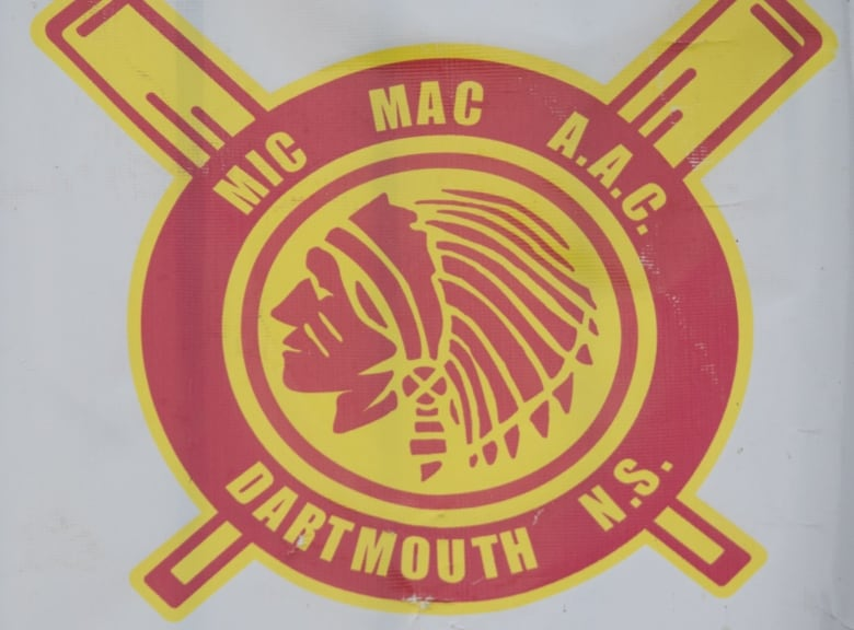 Mic Mac Mall Doesnt Plan To Change Name Which Some Mikmaq Call