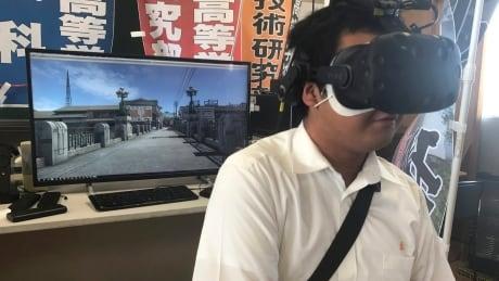 Japan Hiroshima Virtual Reality