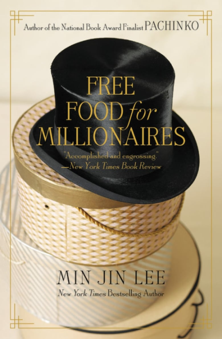 Free Food for Millionaires | CBC Books