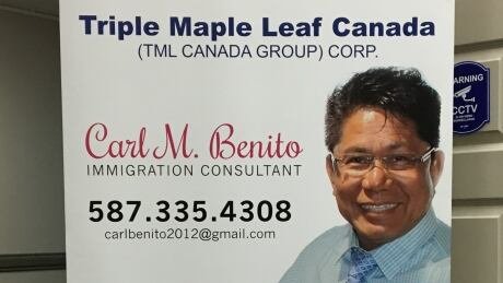 Former Tory MLA Carl Benito target of immigration fraud investigation