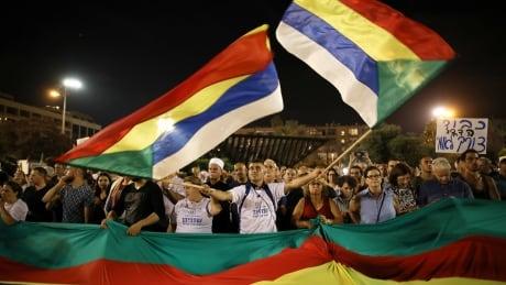 ISRAEL-POLITICS/LAW-PROTEST