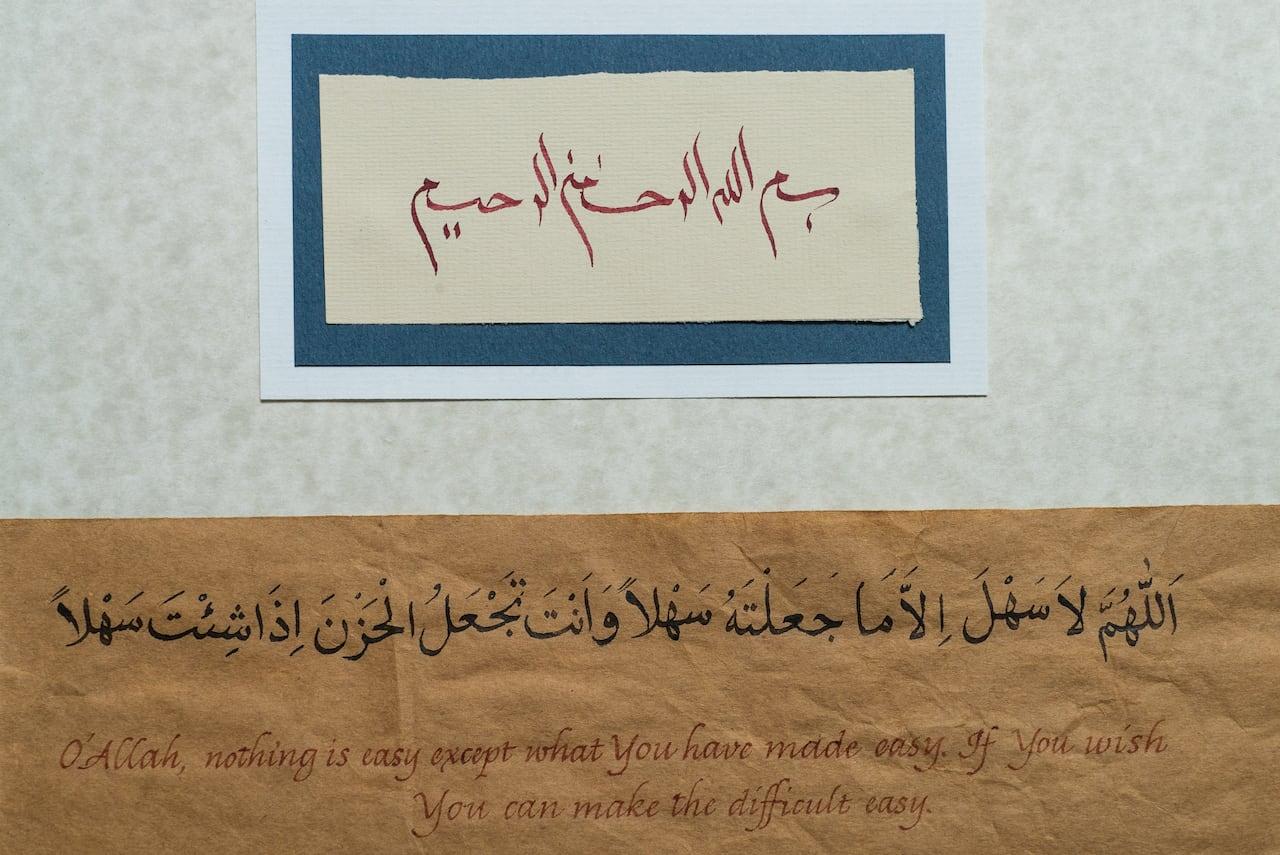 "6e9a0ffff A beautiful text: How Arabic calligraphy illustrates faith. """