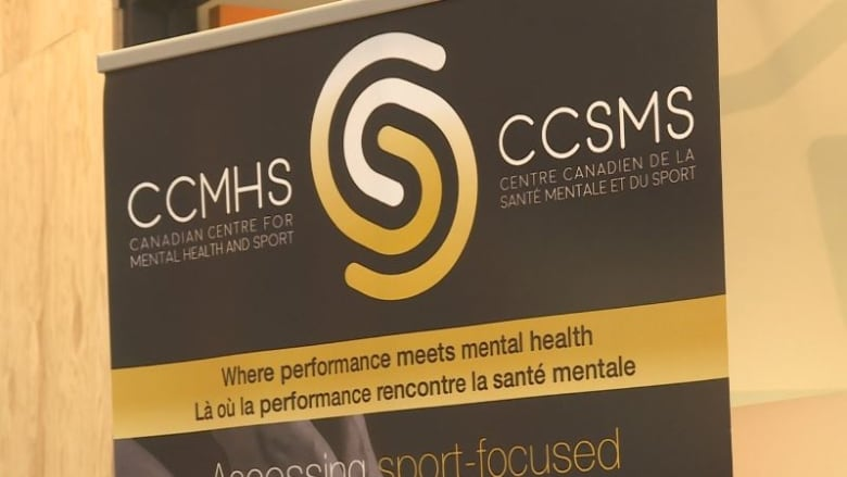 New Centre Gives Elite Athletes The Tailored Mental Health Support