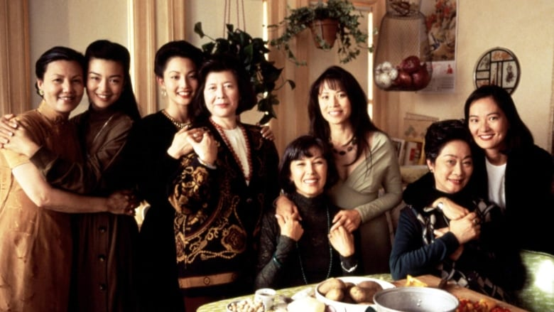 The joy luck club download