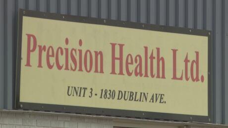Precision Health Ltd.