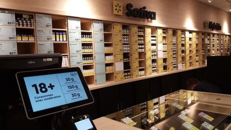 SQDC cannabis store Montreal