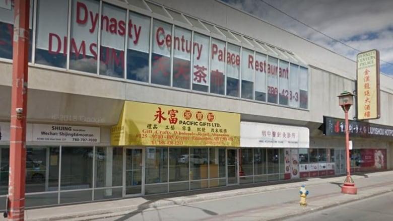 Century Palace Edmonton