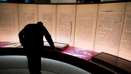 dead sea scrolls exhibit at least partly fake museum admits