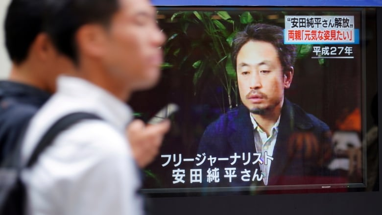 Showing Media Posts For Japanese Girl Kidnapped