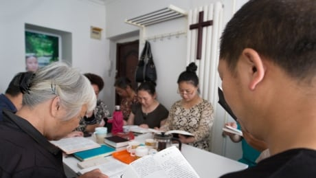 China House Church