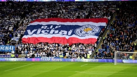 Leicester City supporters observe moment of silence for late owner