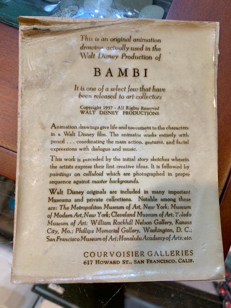 Сертификат, подтверждающий авторские права, датированные 1937 годом