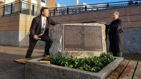 Ottawa unveils plaque in Prince Rupert after historic cherry trees chopped down in error