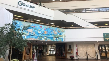 Sudbury City Hall Lobby