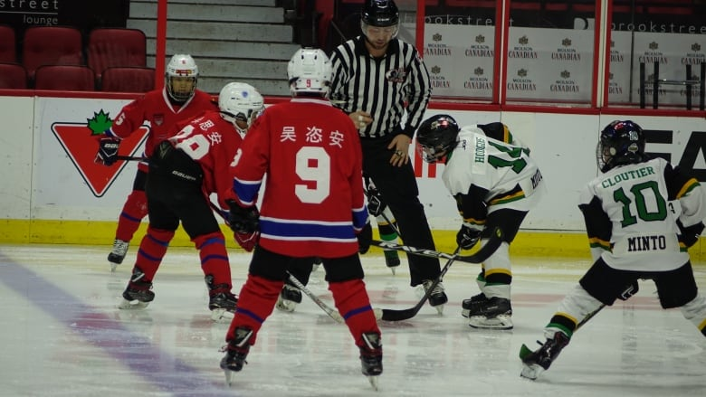 Politics On Ice Chinese Team At Bell Capital Cup Just Playing For