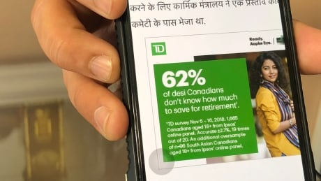 TD Bank's online ad