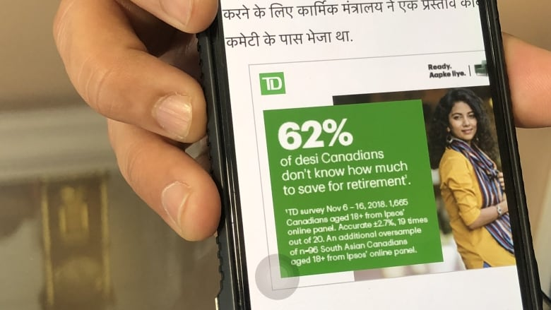 TD Bank takes down ads targeting South Asians after complaint about