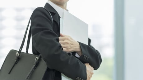 759217996 businesswoman woman job search job hunt worker