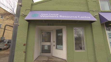 The West Central Women's Resource centre received $118,000 from the province on Monday.