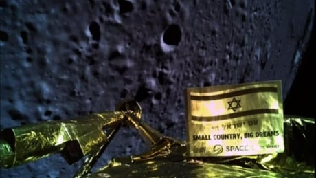 Israeli spacecraft near moon