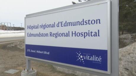 edmundston hospital