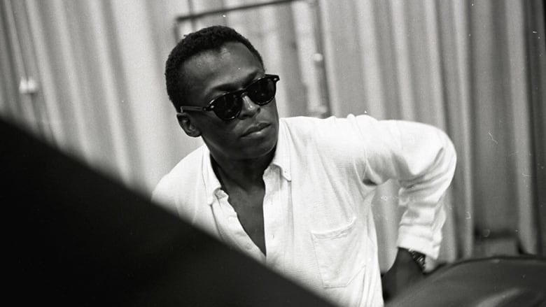 A different side of Miles Davis: Vince Wilburn Jr. and Erin Davis share their memories of the jazz legend