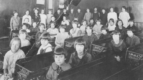 Kahnawake Day School