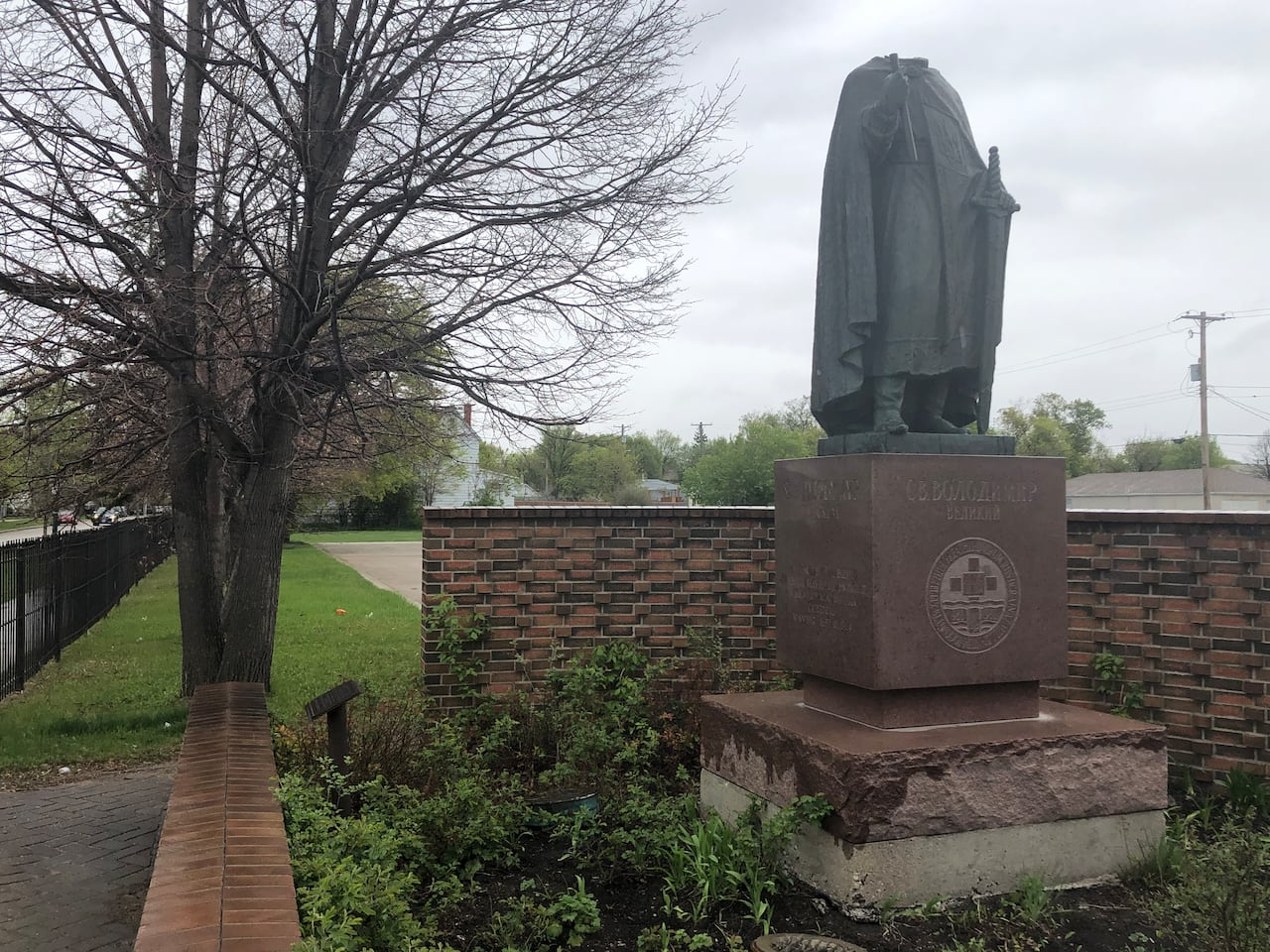 b2de34e3 Stolen statue head returned to Winnipeg Ukrainian Catholic church ...