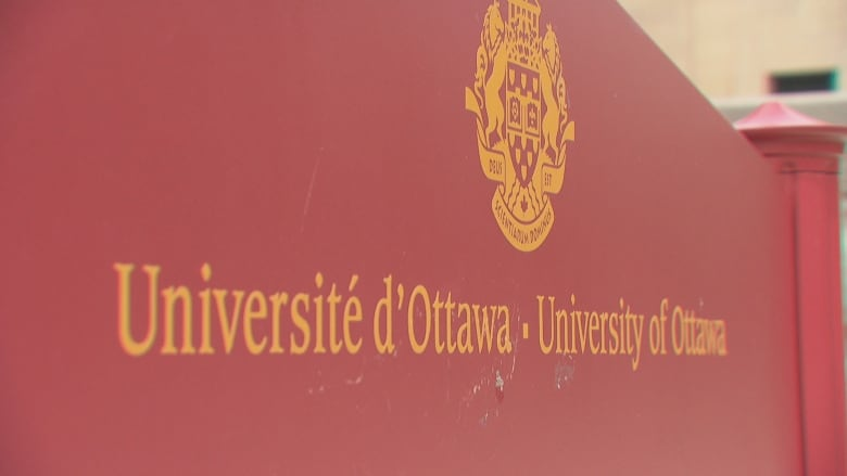 U of O issues new security policy after carding incident