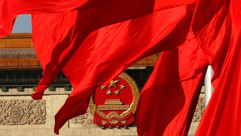 Is China a threat or an ally? | CBC Radio