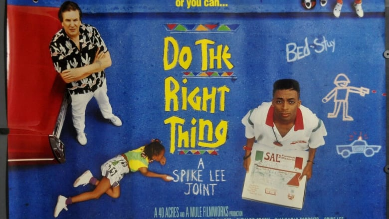 do the right thing full movie