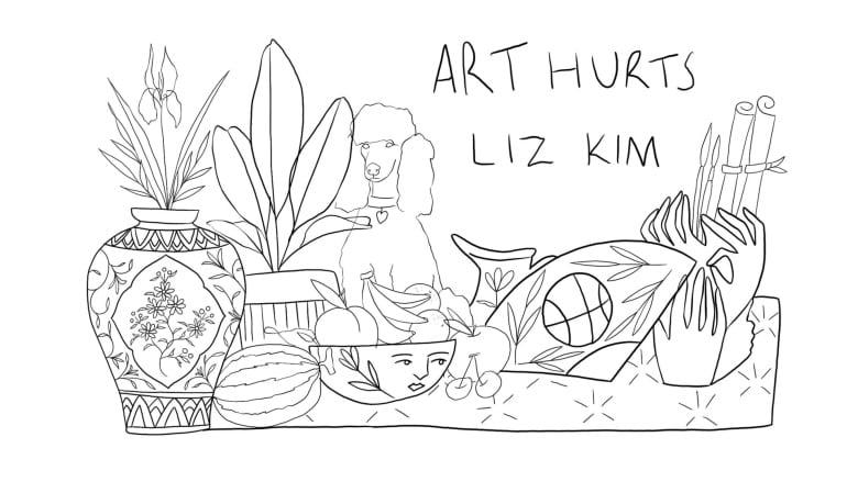 Art Hurts Liz Kim
