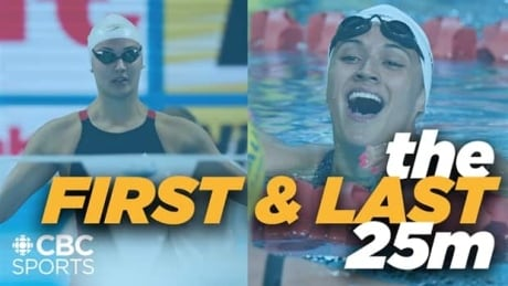 Kylie Masse | The First and Last 25 metres