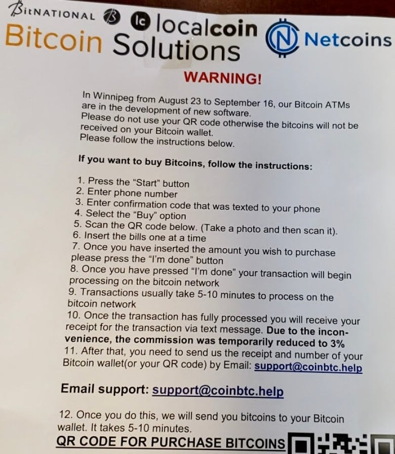 Bitcoin atm ct