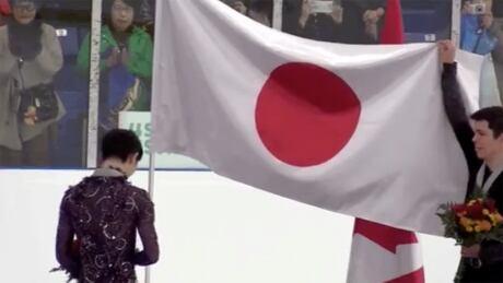 yuzuru hanyu keegan messing flag