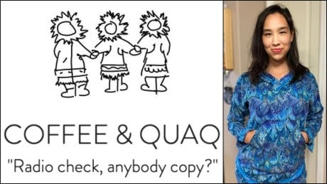 Coffee and quaq collage with border