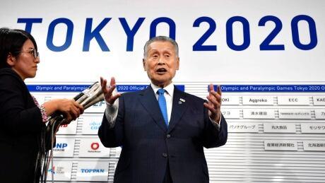 Japan Olympics Tokyo Marathon Changes