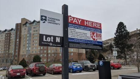 TRU Parking Lot