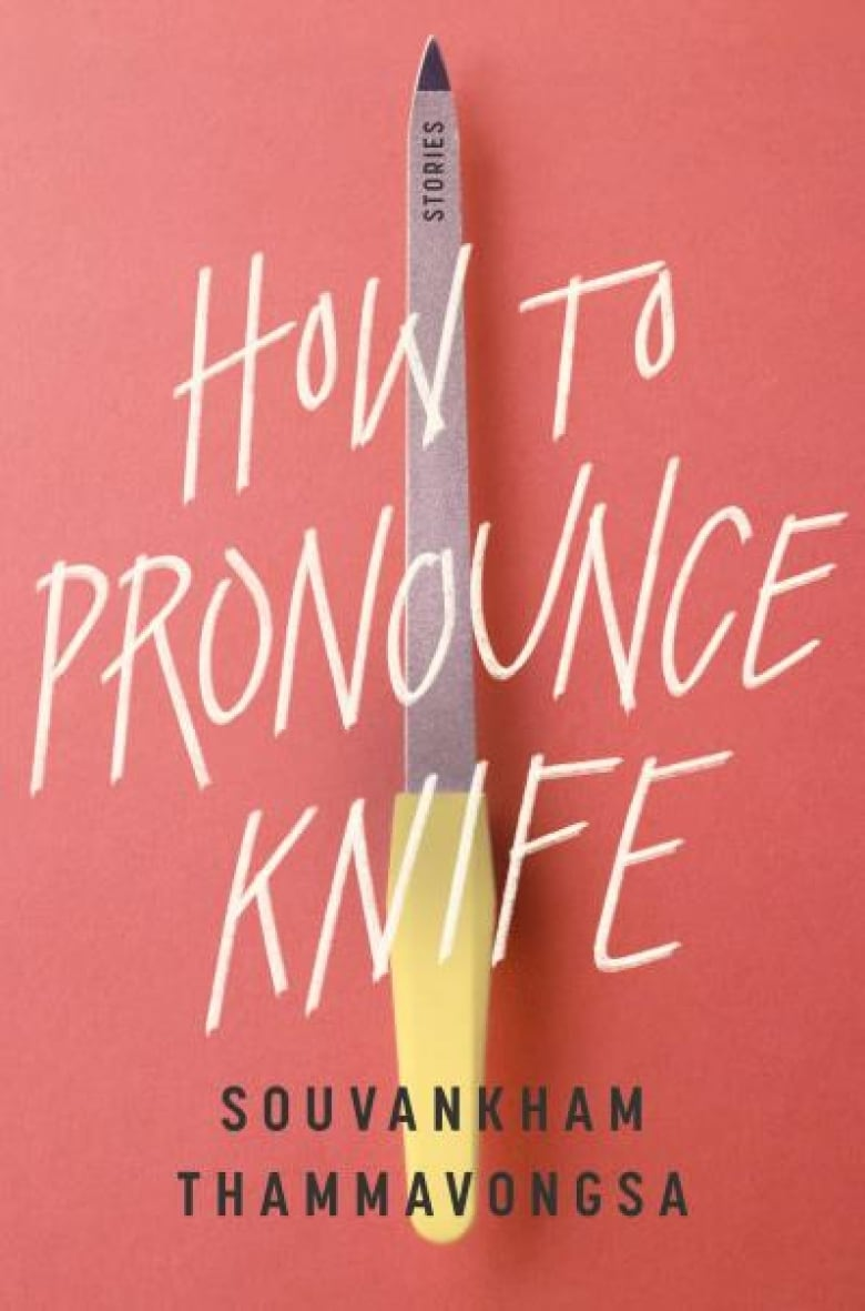 How to Pronounce Knife  CBC Books