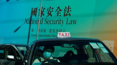 Hong Kong National Security Law
