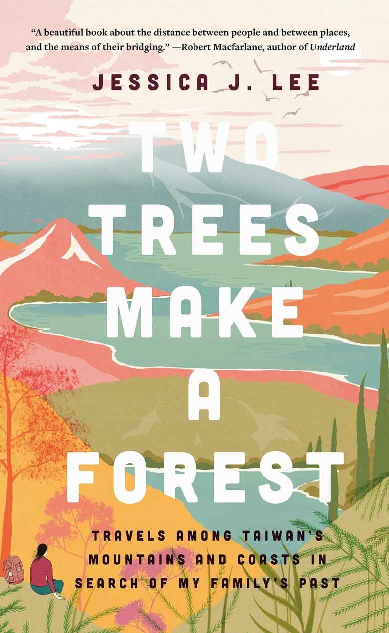 Two Trees Make a Forest | CBC Books