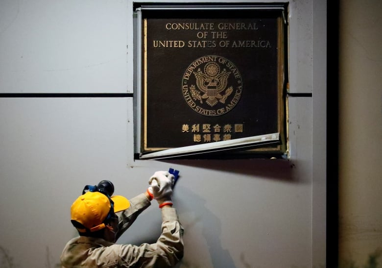 US Consulate in Chengdu, China Shuttered After 35 Years