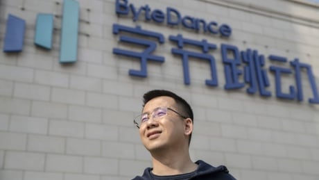 CHINA Zhang Yiming TikTok BYTEDANCE