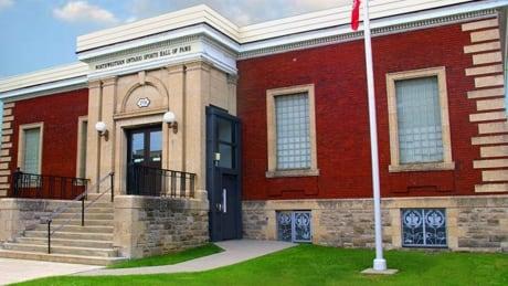 Northwestern Ontario Sports Hall of Fame